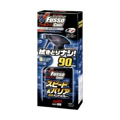 Soft99 Fusso Coat Speed & Barrier Hand Spray 400ml